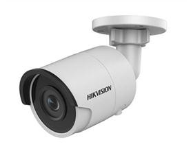 Hikvision – DS-2CD2025FWD-I – 2 MP IR Fixed Bullet Network Camera